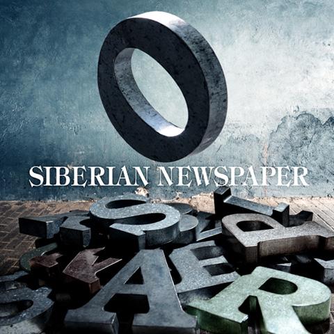 4th Album released by Siberan Newspaper in 2012